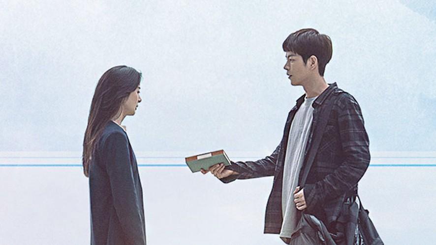 이청아 X 홍종현 X 박경혜 X 박지빈 '다시, 봄' V라이브 'Spring, Again' VLIVE