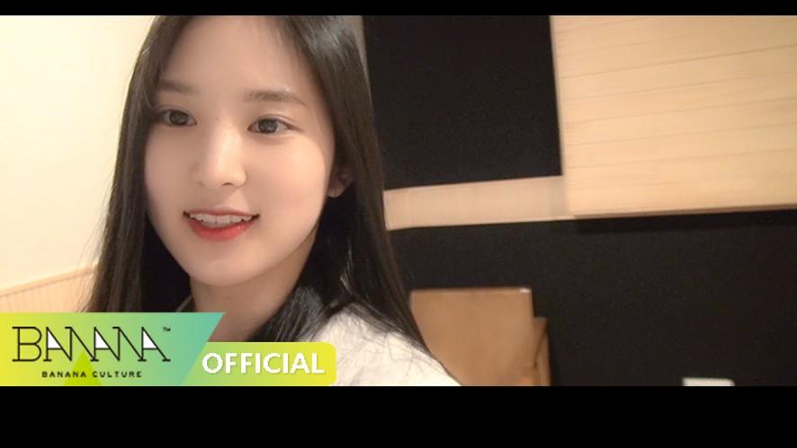 [Vlog] 새싹즈 관찰캠 | Made by 송선😘