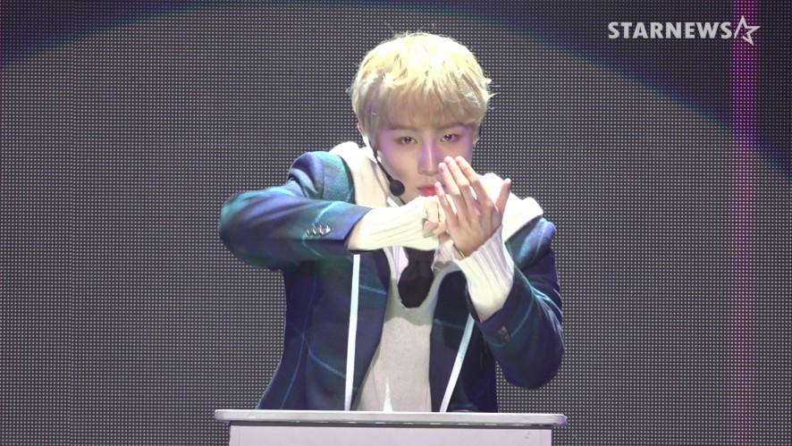 ★ 하성운_BIRD (버드) / 'My Moment'  SHOWCASE STAGE★