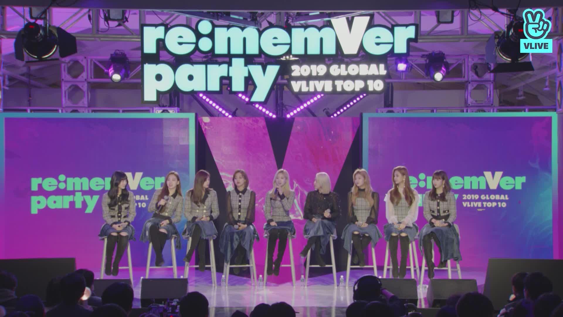 TWICE 리멤버파티 시상식 파트 1 / 2019 GLOBAL VLIVE TOP 10