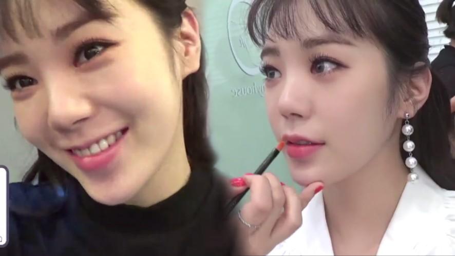 패션쇼 가기 전 리지의 평소 준비과정 대공개!