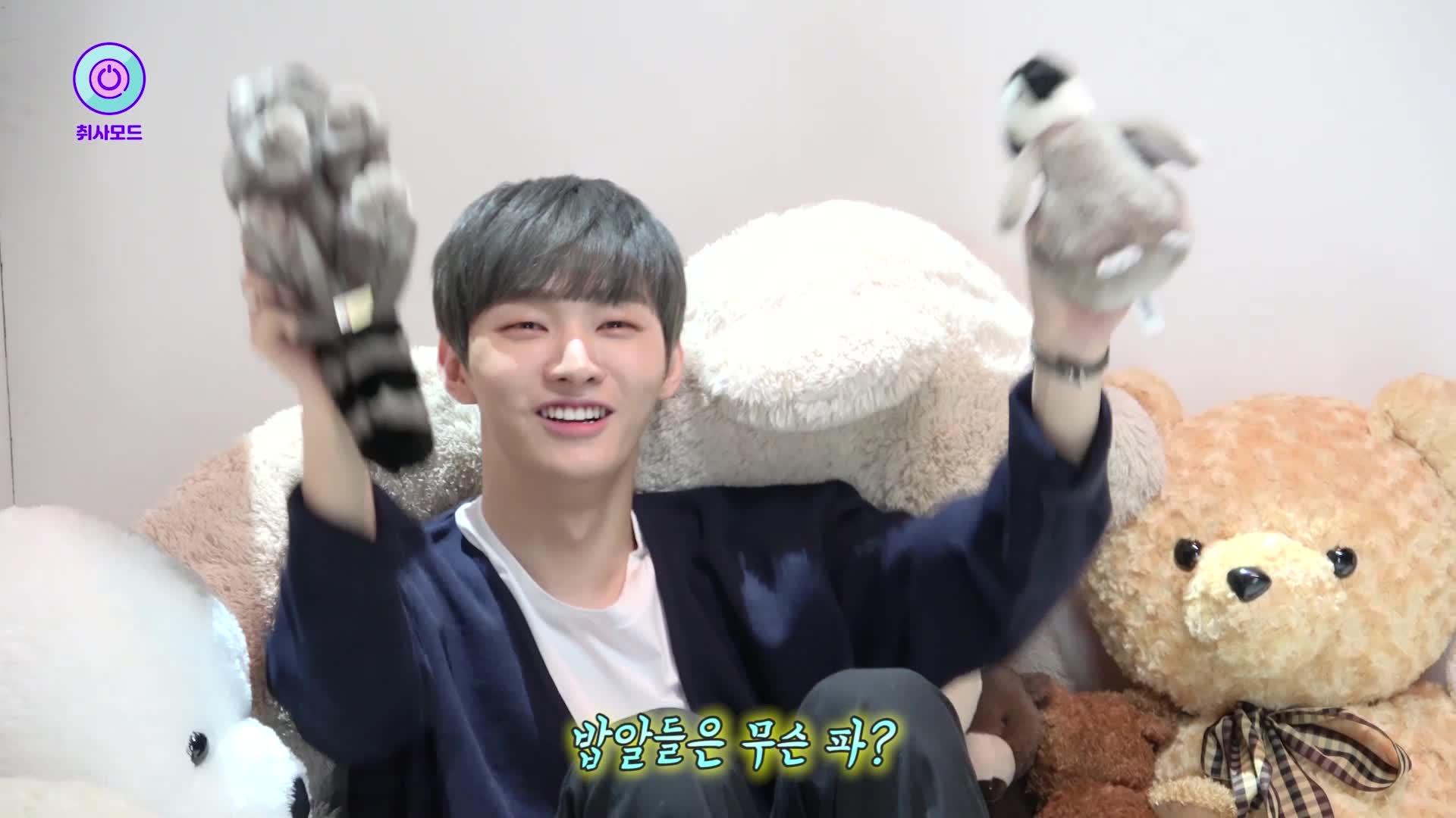 [윤쿠쿠캠] 언제 들어도 명곡! 지룽이의 'In the Rain' MV 촬영기