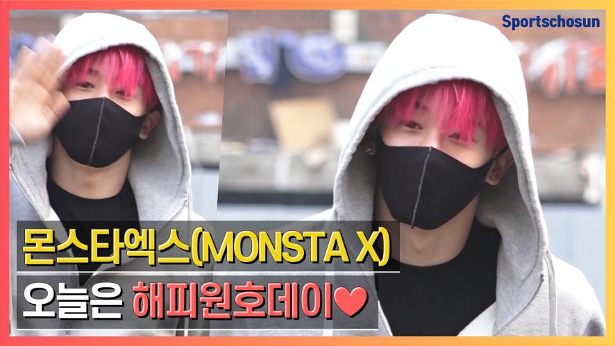 몬스타엑스(MONSTA X), 오늘은 해피원호데이♥ (190301 MUSICBANK)