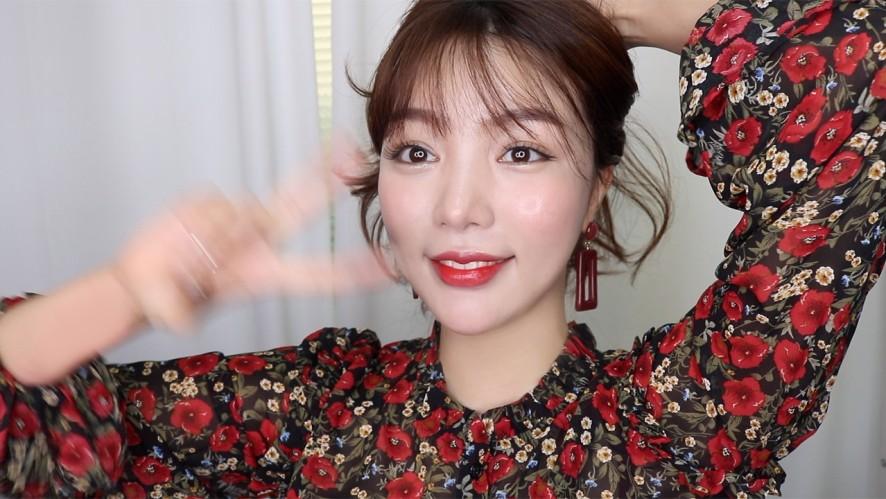 봄 데일리 메이크업 Spring daily Makeup