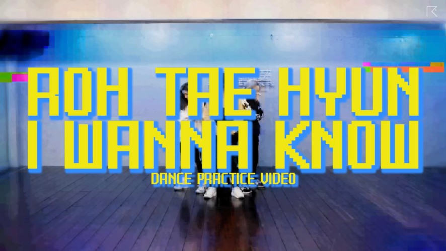 'I Wanna Know' Dance Practice