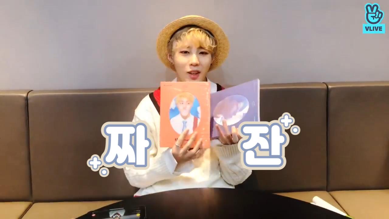 [HA SUNG WOON] 저: 언박싱브이픽  님: 도셍야셍청셍댕셍 모든셍 (SUNGWOON doing an unboxing his album)