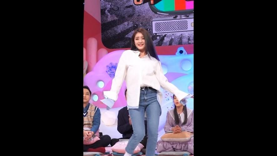 [3월 4일 선공개] (여자)아이들 민니(MINNIE) 직캠❤ 오늘 밤 11시 10분 <안녕하세요>와 함께~