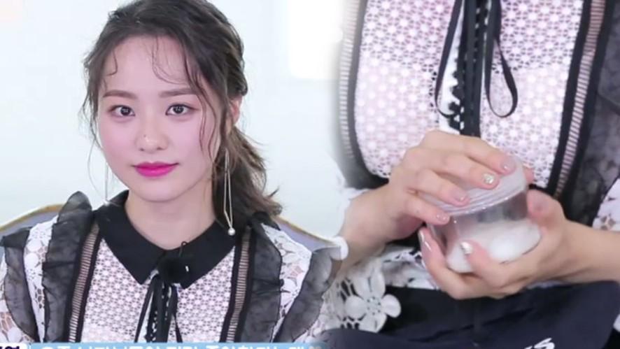 국민썸녀 배윤경의 대박적인 파우치속 공개! [팔로우미8S] 7회