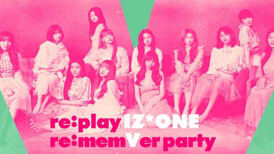 [불판 ON AIR] 아이즈원 리멤버파티 다시보기 라이브 - [re:play] IZ*ONE re:memVer party
