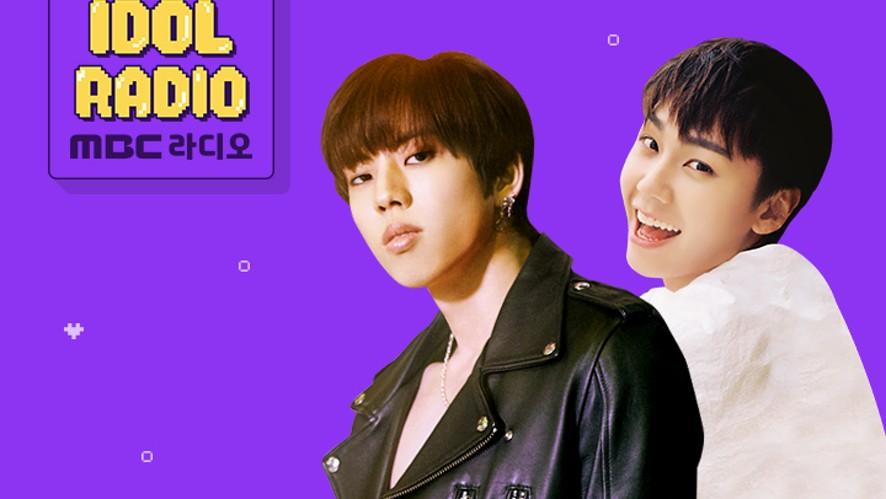 'IDOL RADIO' ep#156. 무한~뉴스! (w. 장동우)