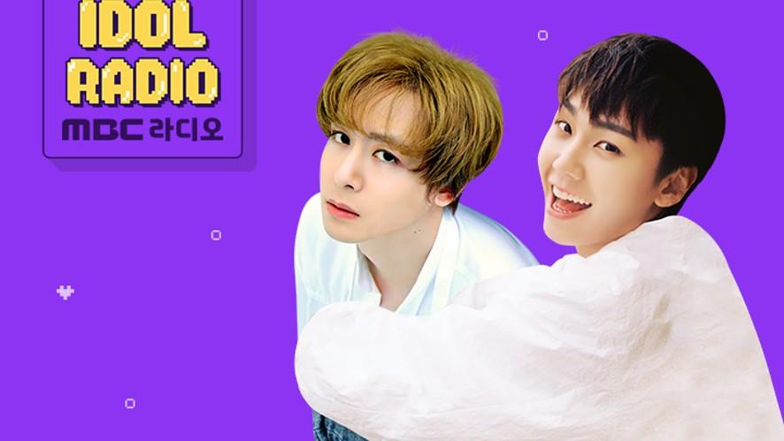'IDOL RADIO' ep#153. 두쿤두쿤 (w. 닉쿤)
