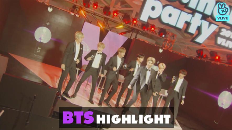 #BTS #V아미밤과 함께 춤을 [리멤버파티 하이라이트]