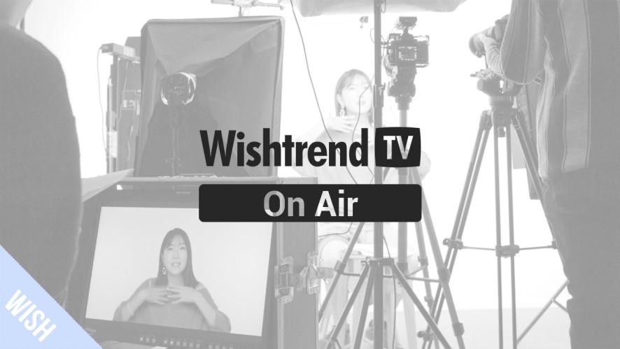 WISHCOMPANY, Beauty & Media Company | Learn About Us