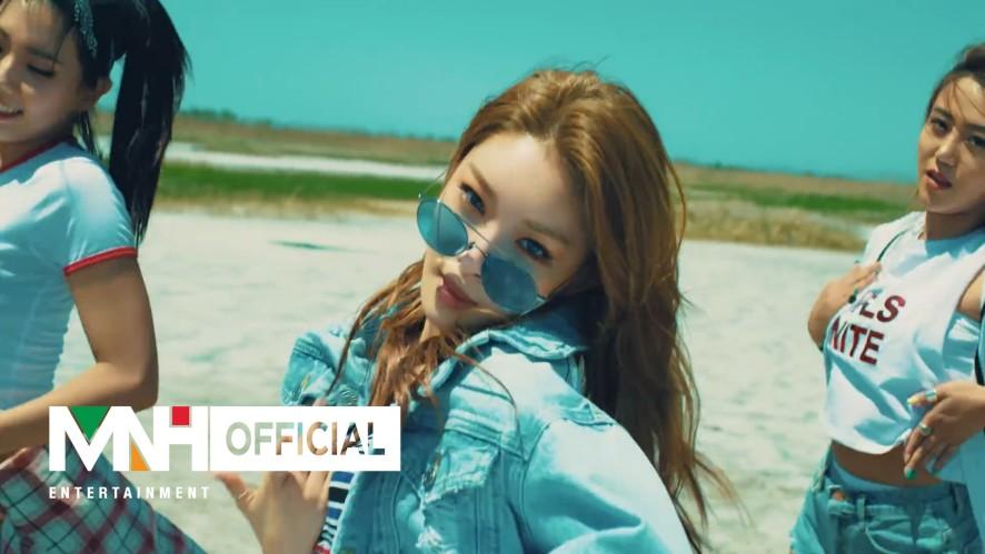 """청하(CHUNG HA) - """"Why Don't You Know (Feat.넉살)"""" M/V (Performance Ver.)"""