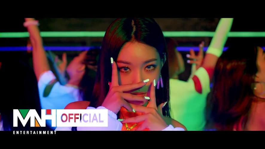 """청하(CHUNG HA) - """"Roller Coaster"""" M/V (Performance Ver.)"""