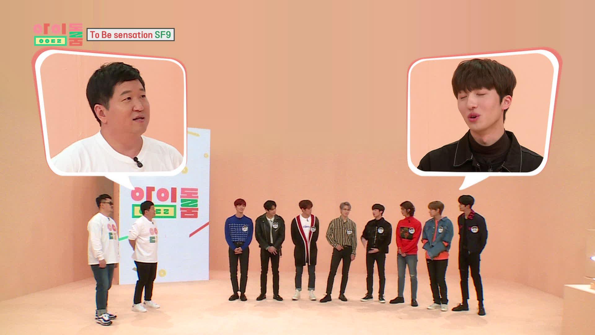 아이돌룸(IDOL ROOM) 40회 - 오늘 출근 아이돌 To Be Sensation SF9.mov