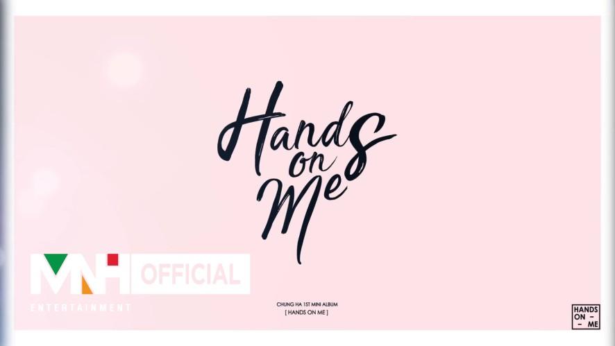 청하(CHUNG HA) - 1st Mini Album [HANDS ON ME] Highlight Medley