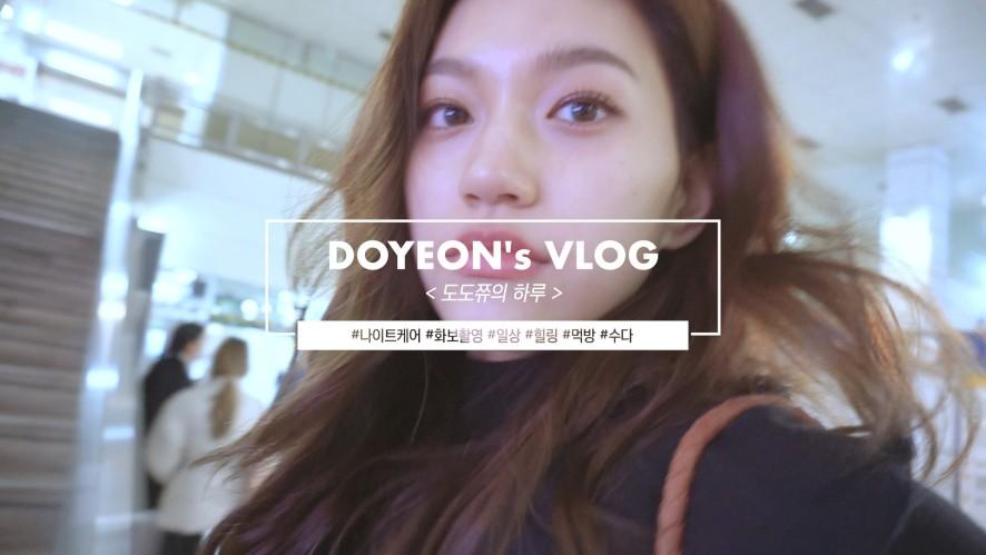 [KiKi-LOG] DOYEON's VLOG '도도쮸의 하루'