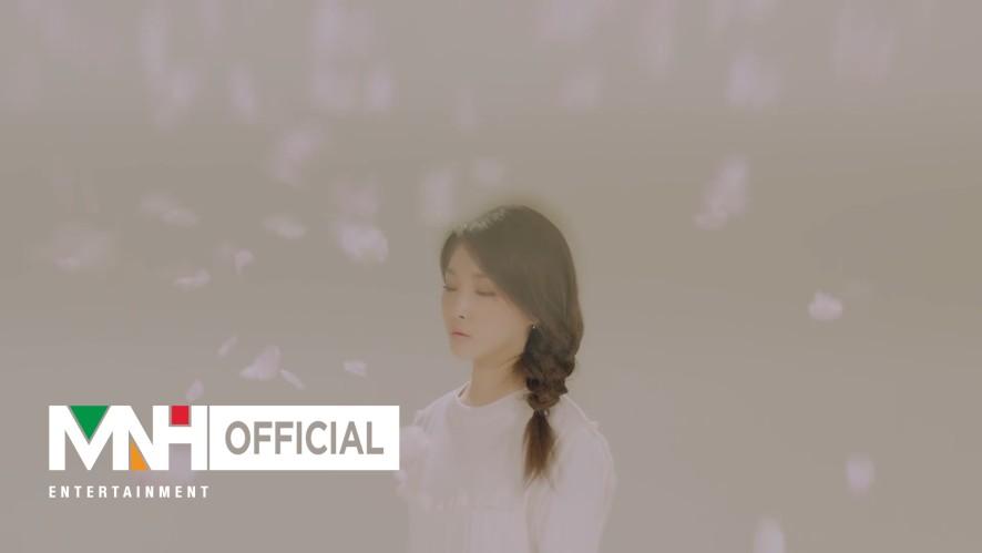 """청하(CHUNGHA) - """"월화수목금토일(WEEK)"""" Music Video"""
