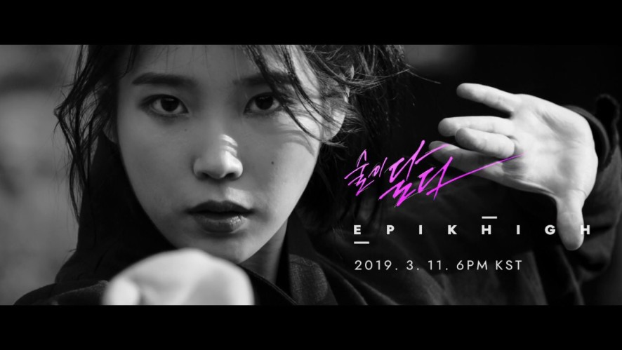 Epik High - 술이 달다 (Lovedrunk) ft. Crush MV Teaser 1: Actor Lee Ji-eun (IU)