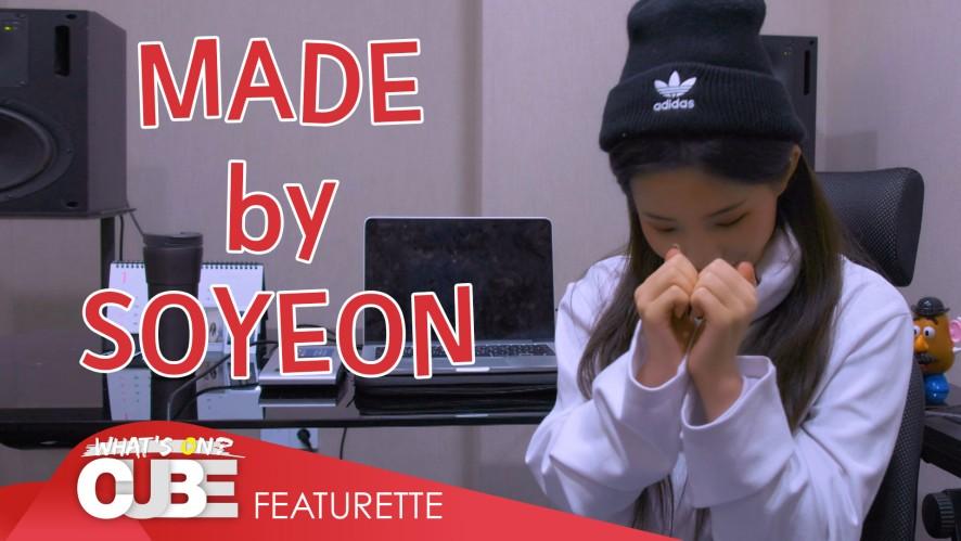 (여자)아이들 - 'MADE by SOYEON'