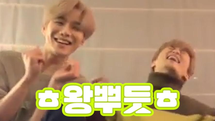 [NCT] 지글보글짝짝뽀짝이들 얼마나 귀엽냐면은 거의 뭐 약간…(엄청나게 귀엽다는 뜻) (So cute JUNGWOO&MARK)