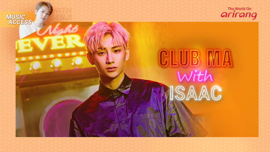 Club MA with ISAAC