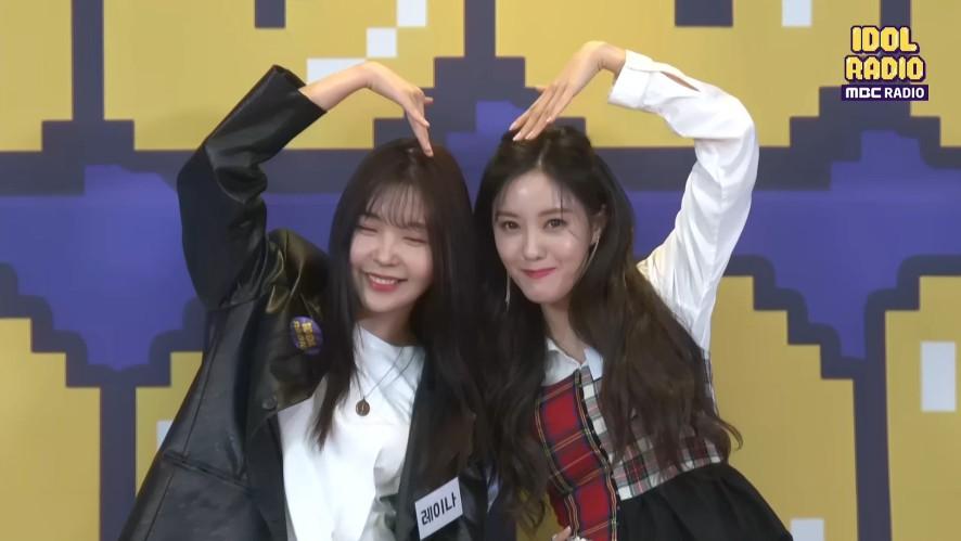 ♥8979♥ 효민 X 레이나 입장~!!!
