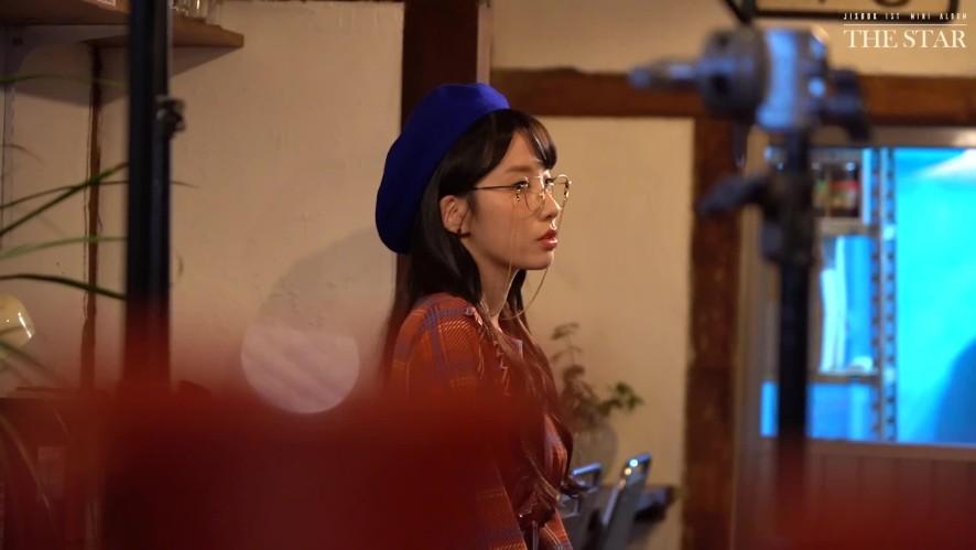 지숙(Jisook) 1st Mini Album 'THE STAR' MV Behind