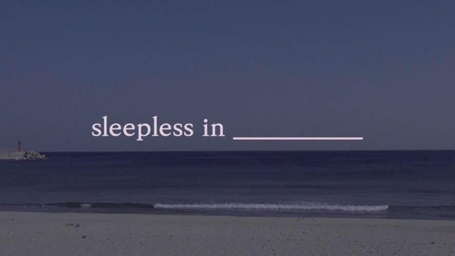 EPIK HIGH (에픽하이) - sleepless in __________ DOCUMENTARY