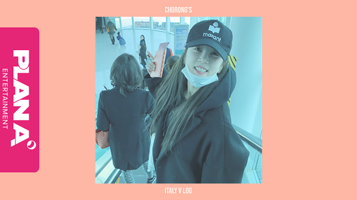 [CH.RONG] ITALY Vlog #01 DEPARTURE