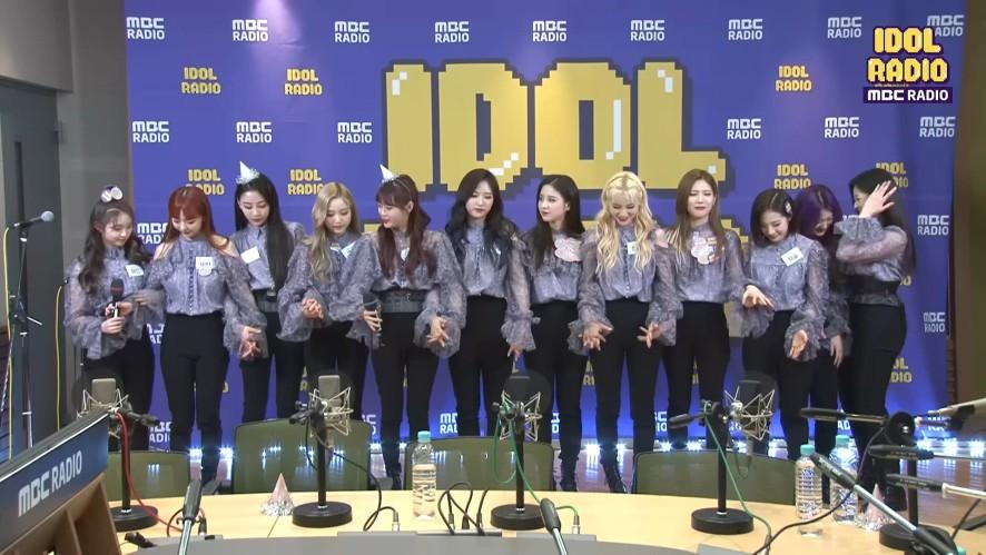 이달의 소녀 맴버들이 끈끈한 이유는?!
