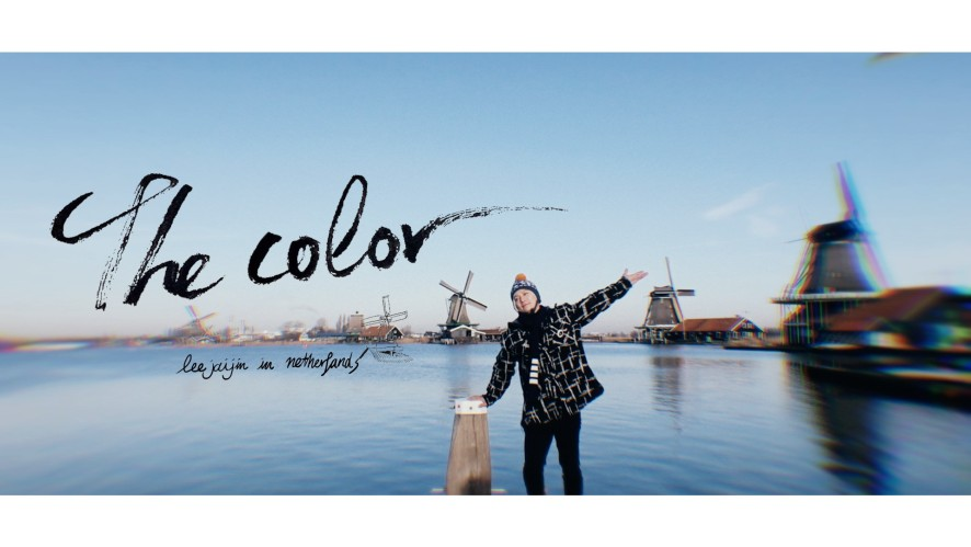 LEE JAIJIN - [THE COLOR] IN NETHERLANDS TEASER