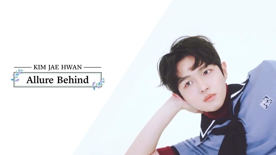 [BEHIND] 김재환(Kim jaehwan) - 얼루어 화보 촬영 비하인드 (Allure Behind)