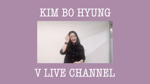 welcome : ) BOHYUNG V LIVE channel!!