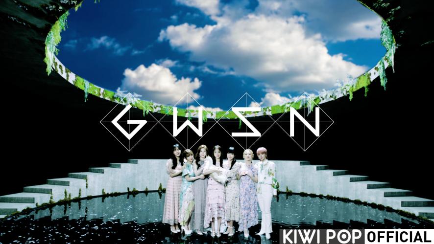 공원소녀(GWSN) - Pinky Star (RUN) MV Teaser #2