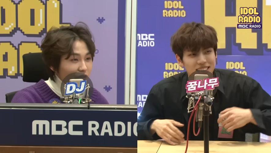 아이엠 그라운드 자기소개 하기! (장동우 ver.)