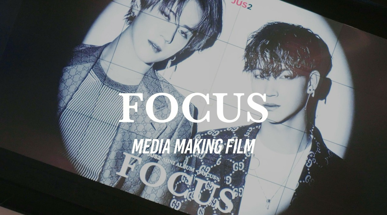"Jus2(저스투) ""FOCUS"" Media Making Film"