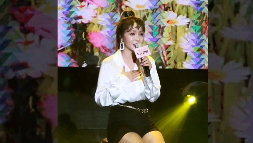 [계자K 직캠] 홍진영(HONG JIN YOUNG)_스며드나,봄(Coming Spring) 세로캠