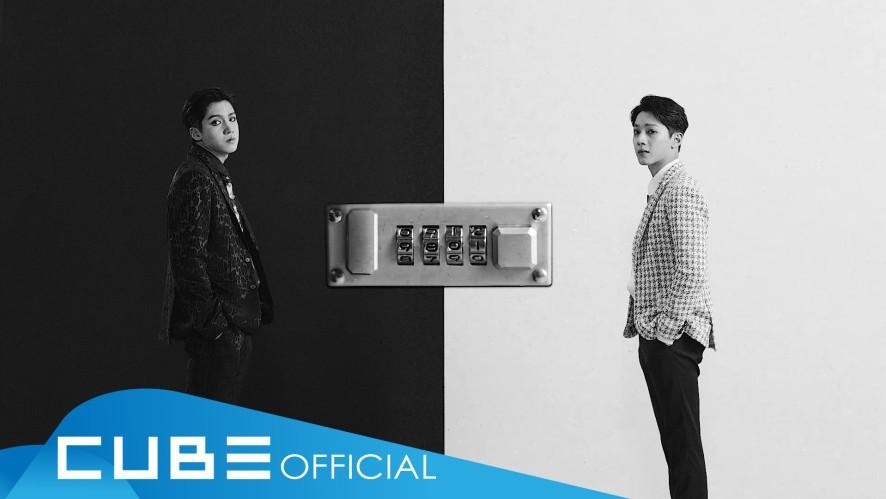 우석X관린 - '별짓(I'M A STAR)' Official Music Video