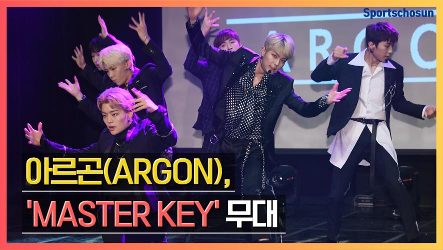 아르곤(ARGON), 타이틀곡 '마스터키(MASTER KEY)' Showcase Stage