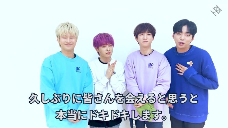 열혈남아(HBY) SPECIAL FAN·CON 'YOLO' IN JAPAN 안내