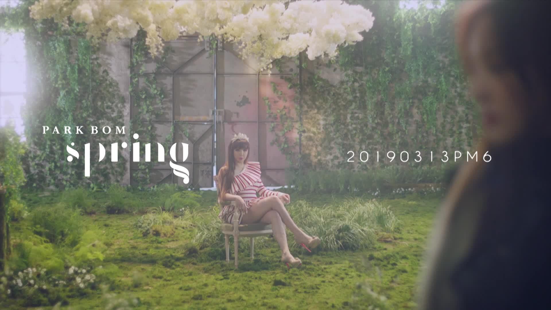 [Teaser] 'Spring' TEASER 2
