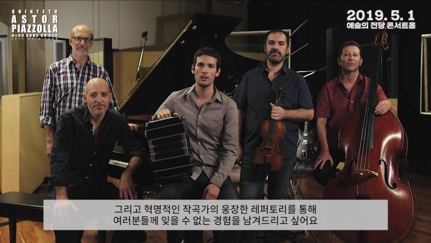 Greetings from Quinteto Astor Piazzolla 2019 ASIA TOUR