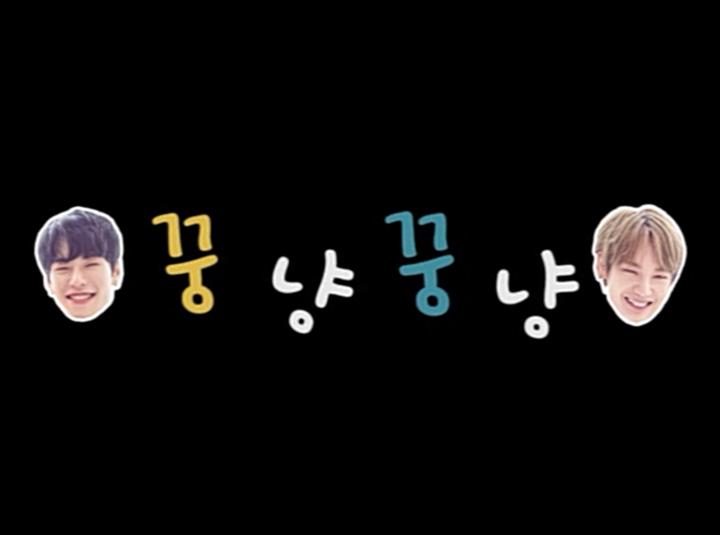 [꿍냥꿍냥♥] Love U - 상균