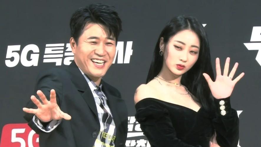 웹예능 '무작정 현장취재' 제작발표회 포토타임