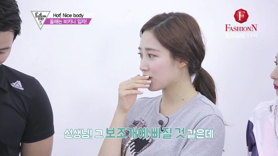 '하희애나' 최희, 훈남 트레이너에게 끼부림 작렬
