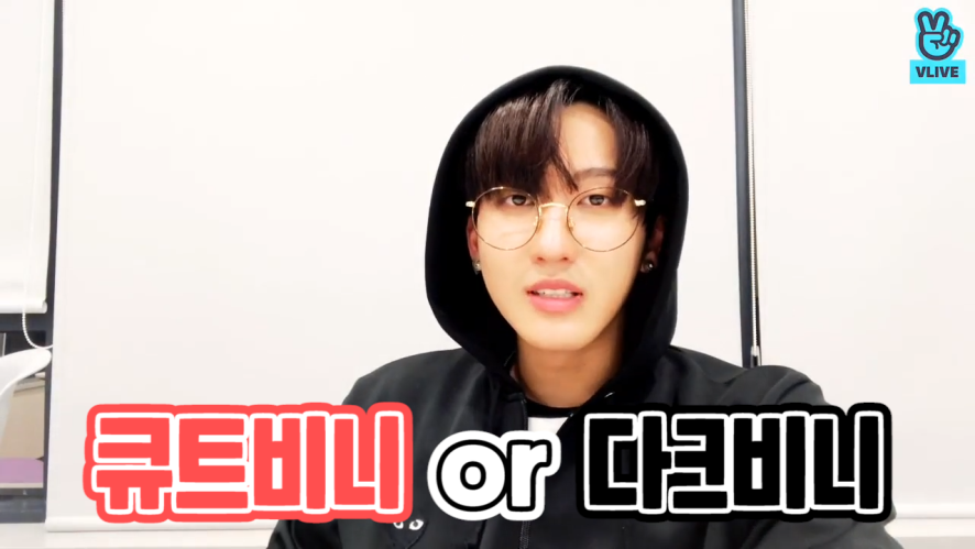 [Stray Kids] 오늘 밤은 유난히 큐트비니,,💖 아련하게 다가와 다크비니,,🖤 (ChangBin's solo V LIVE!)