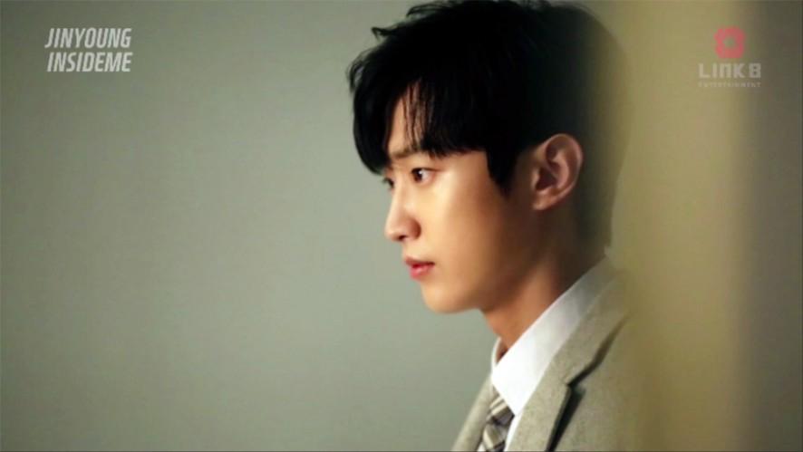 2019 진영 팬미팅 <Jinyoung Inside Me : 내안의 진영> teaser