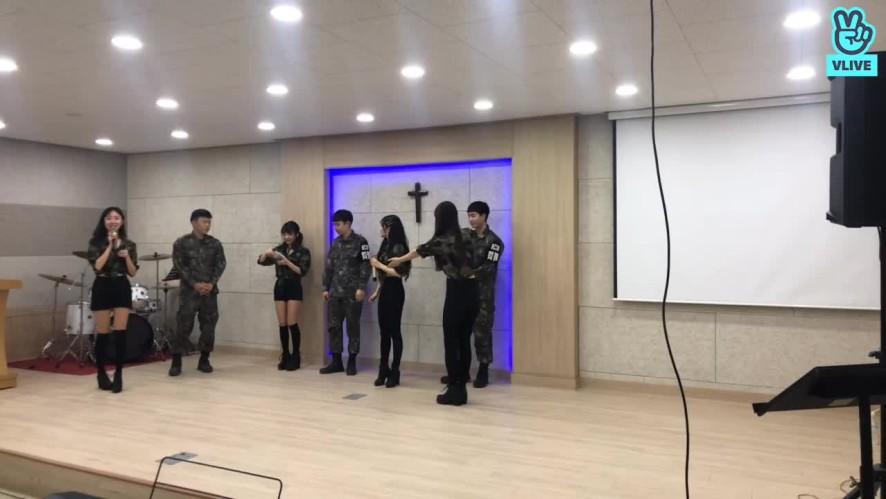 클로리스 위문공연2